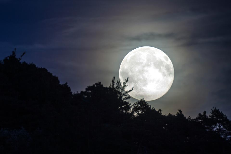 Кусочек Луны
