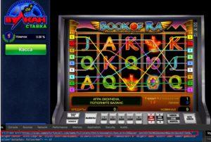 Проверка лицензии слота в казино Вулкан